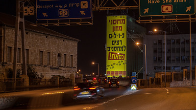 07-23-19-Huge-MahsaneiMazon-Haifa-Tall