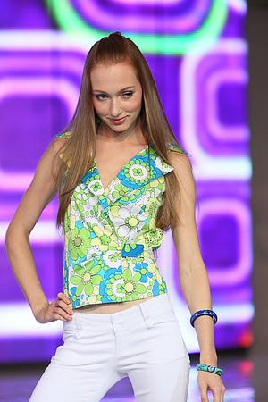 Fashion On 1 - 2009