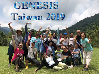 Genesis Taiwan  July 19-25 2019