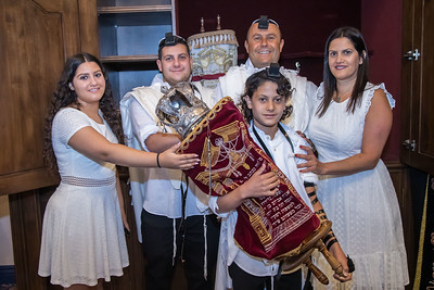 Bar Mitzvah Nurit