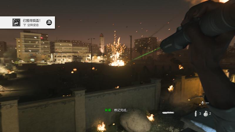 Call of Duty®_ Modern Warfare®_20191027011309.png
