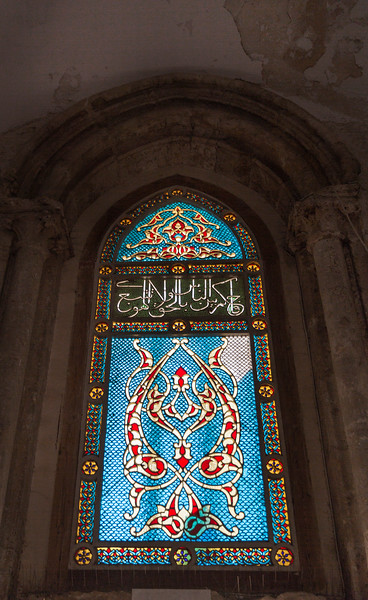 A stain glass in the Hall of the Last Supper