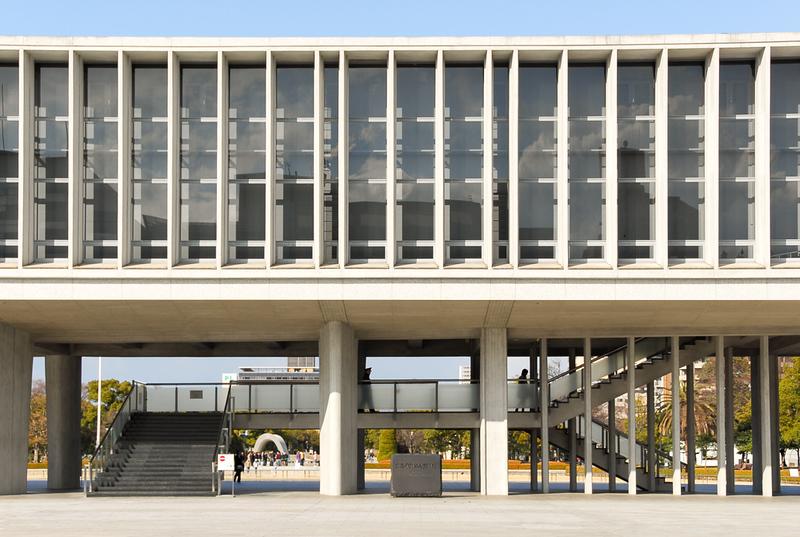 Peace Memorial Park Museum Building. Editorial credit: Alesia Hsiao / Shutterstock.com