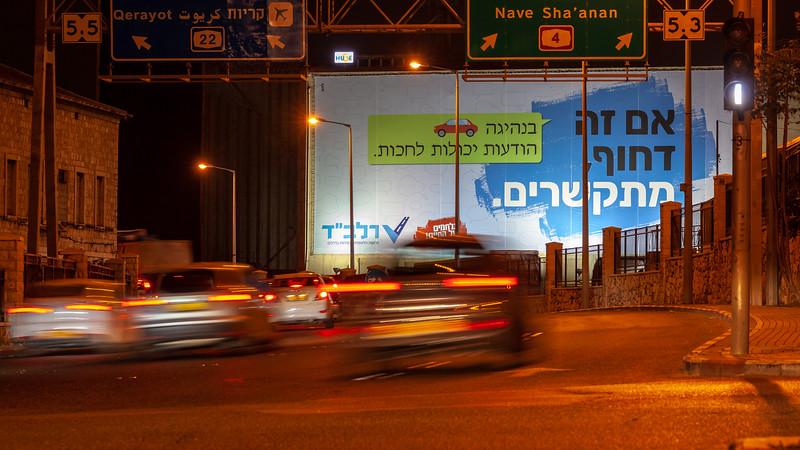 11-04-18 Huge RALBAD Haifa Big (1 of 106).jpg