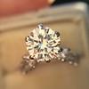 1.59ct Round Brilliant Diamond Ring GIA J SI1 5