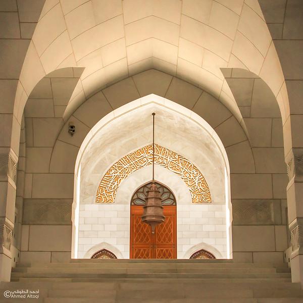 Mohammed Alameen Mosque (22).jpg