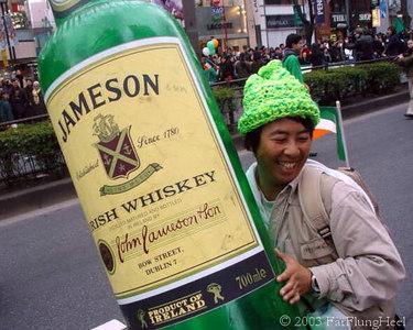 2003 St. Patrick's Day Parade