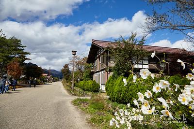 Niiharu Craft Village
