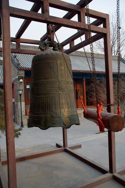 077 Bell.jpg
