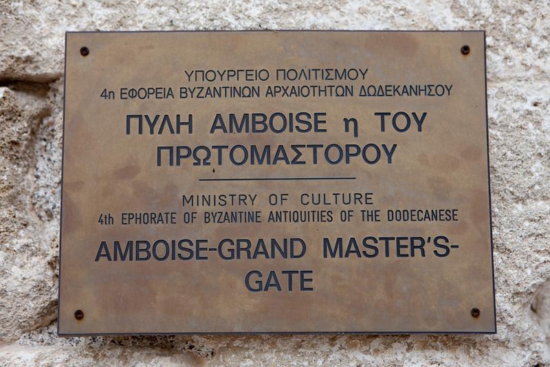Greece-3-29-08-31103.jpg