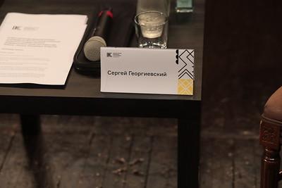 23.07.2021 П/к конкурс нового здания театра Камала (Рамиль Гали)