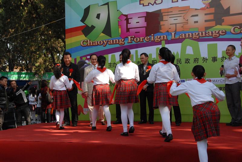 [20111015] Beijing Foreign Language Festival (12).JPG