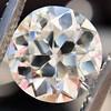 2.35ct Old European Cut Diamond GIA J VS2 22
