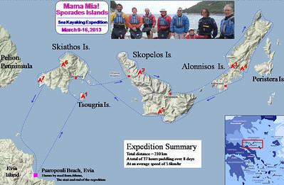 2013 Sporades Islands