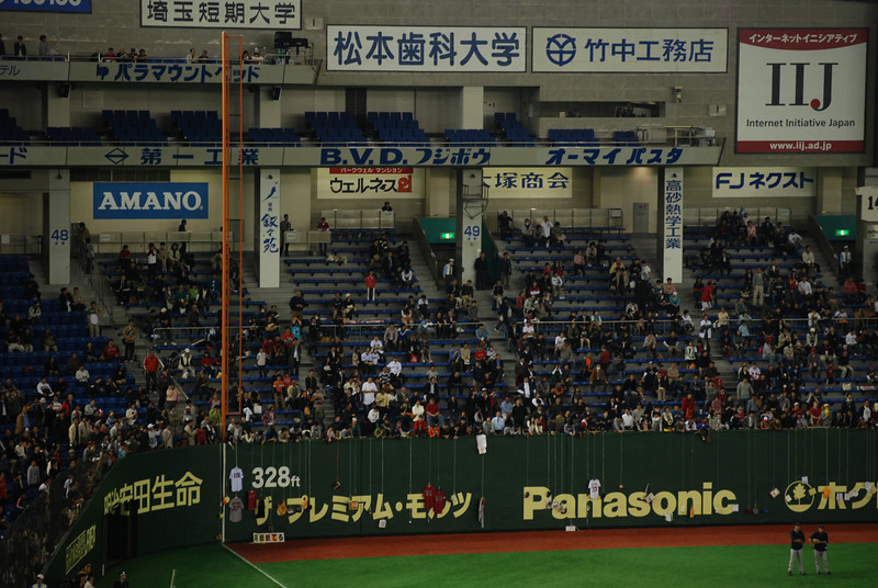 Japanese are more efficient: they hang things they want autographed on a string.