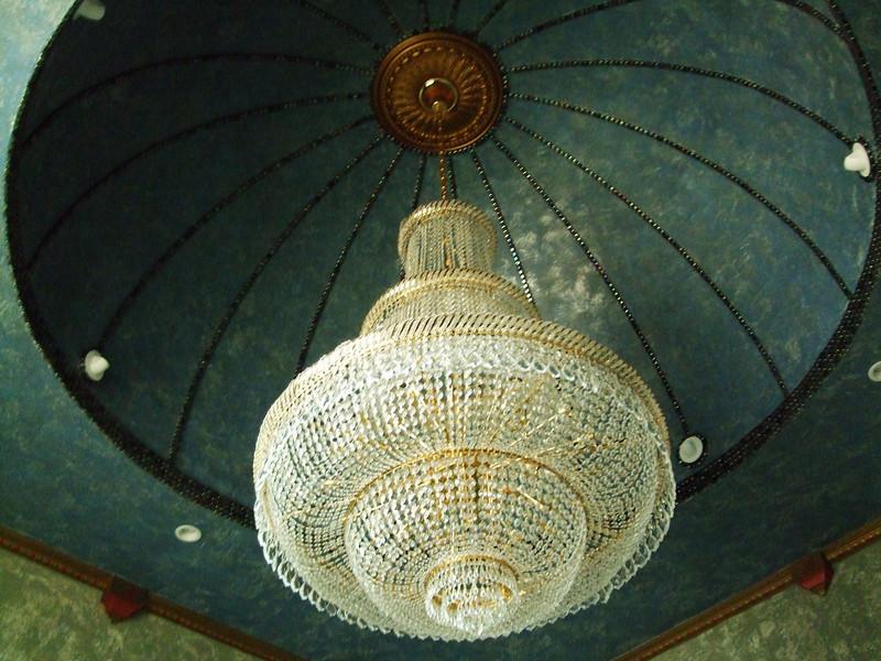 Light Fixture inside