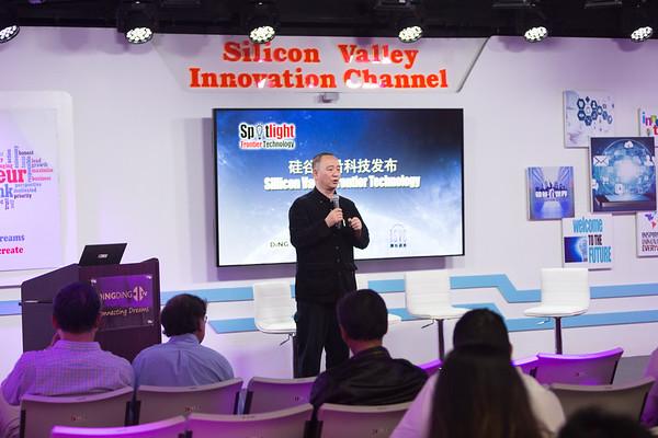 DDTV Spotlight - Blockchain