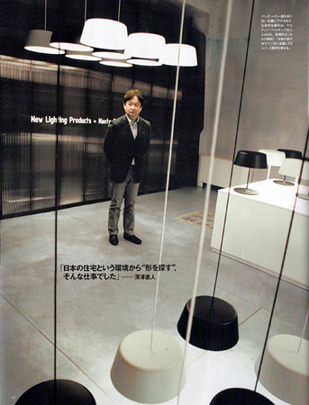 Elle-Decor-Japan-p147_06.jpg