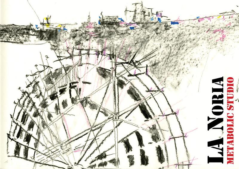 2012, Water Wheel Sketch
