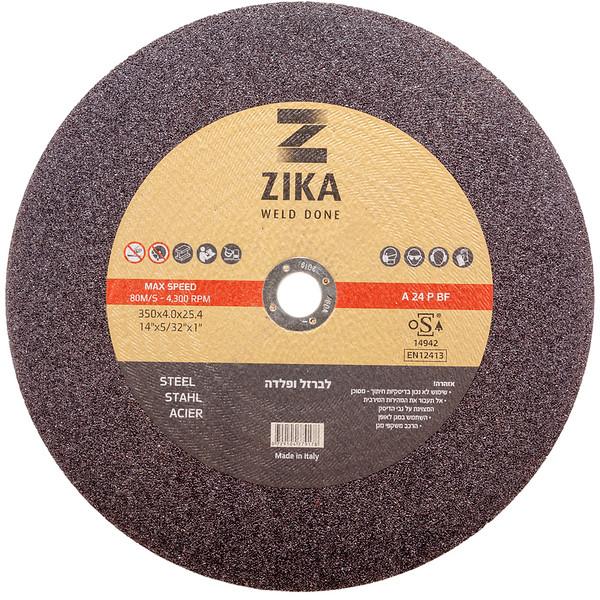 ZIKA Disk A24PBF 350.jpg