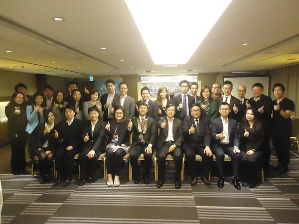 20151126 - 11月月會~投資講座系列之--企業收購合