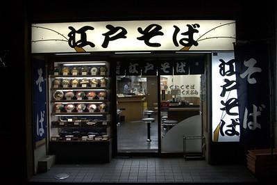 Tokyo 2009