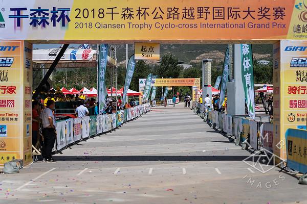 2018-09-06 Qiasen Trophy Fengfeng Xiangtang Mountain