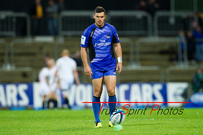 SupeRugby Brumbies vs Emirates Western Force 13.07.2013