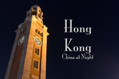 2016-03-02 - Hong Kong at Night