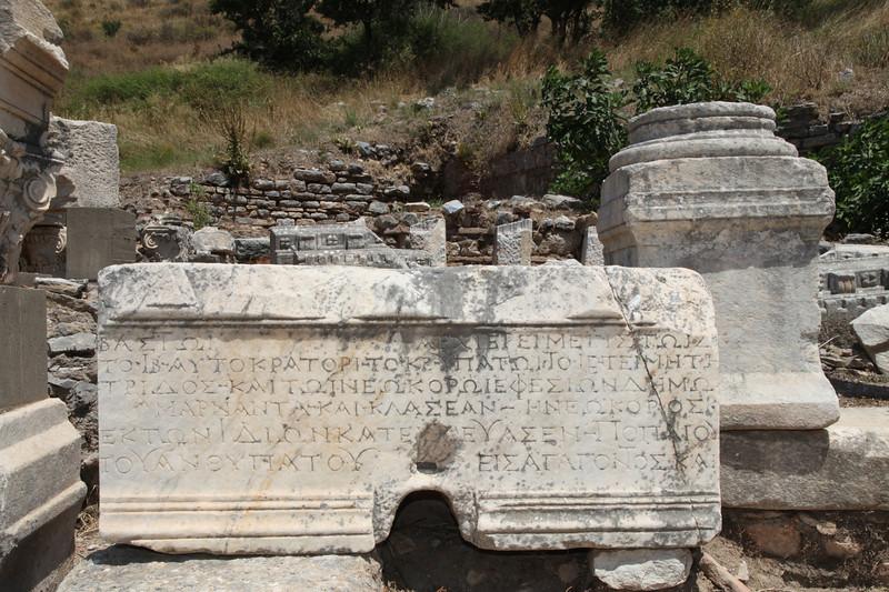 Ephesus  2483.jpg