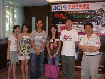 bjcfundraising