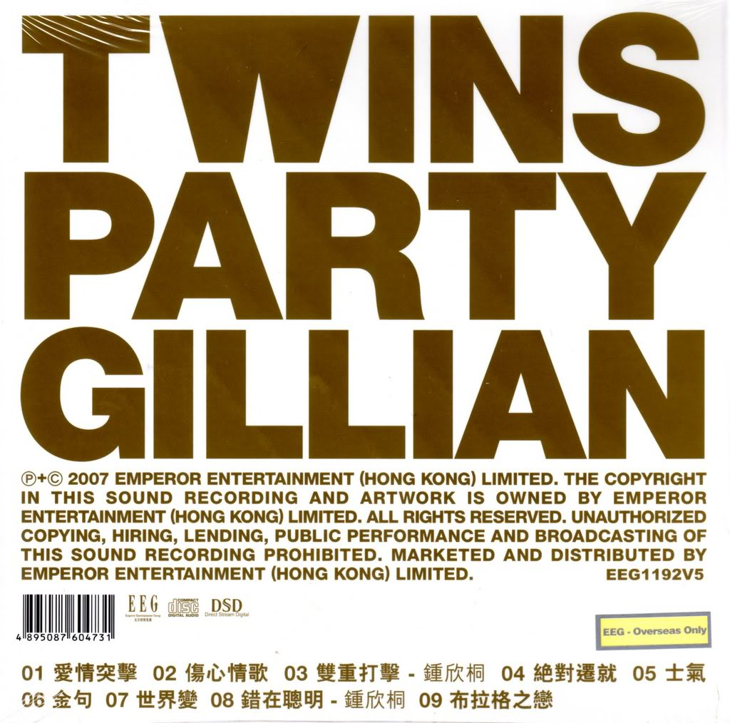 Twins Twins Party Gil版