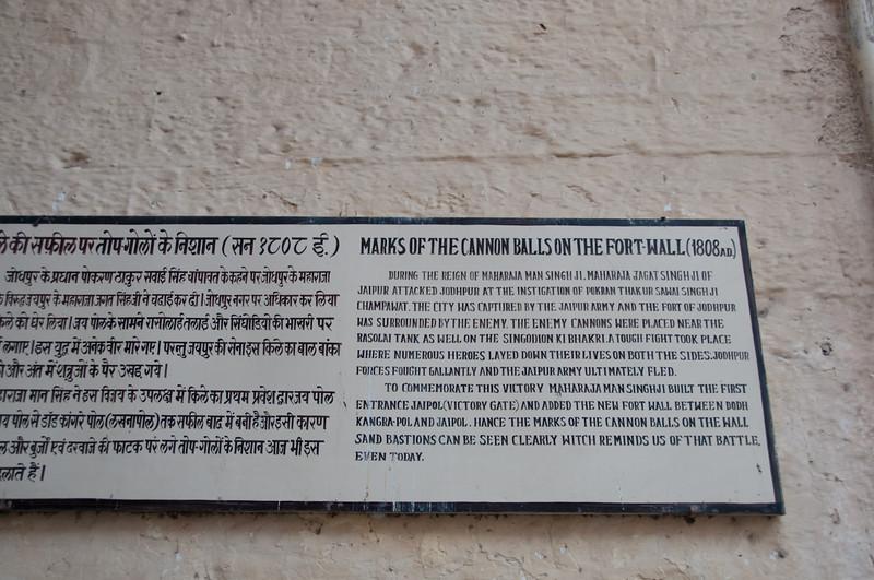 POW-Day 6 _DSC3878- Jodhpur.jpg