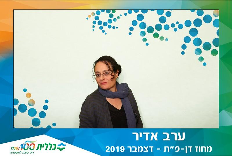 2019-12-18-75892.jpg