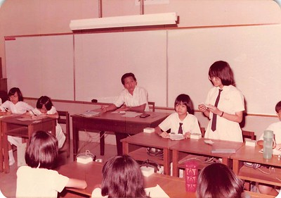 1981 Chinese Debate
