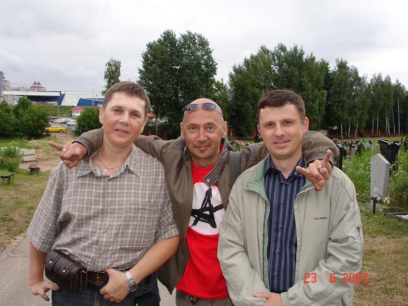 2007-06-23 Выпуск МВИЗРУ 1992 09.jpg