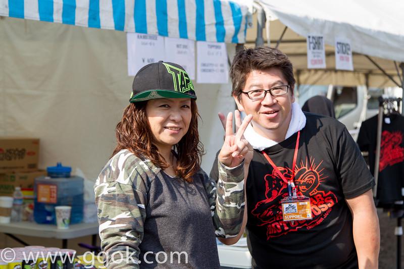 20150308_Imanago_2-114.jpg