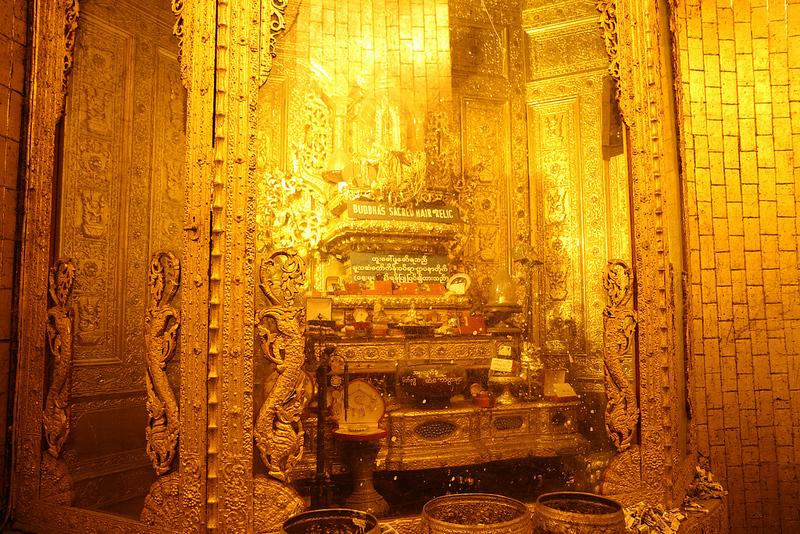 the Buddha relics