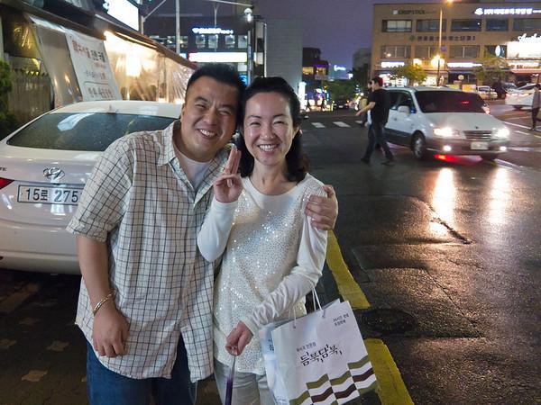 Korea 5.7.2011