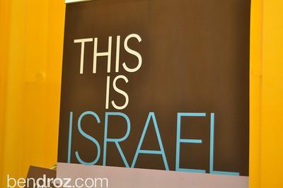 Israel Bonds Gala @ Grand Hyatt