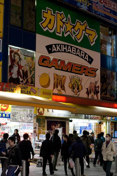Japan2011-062.jpg