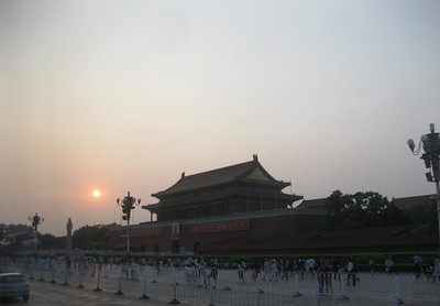 Highlights of China and Total Solar Eclipse 2009