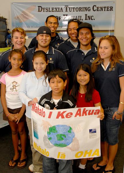Dyslexia Tutoring Center of Hawaii