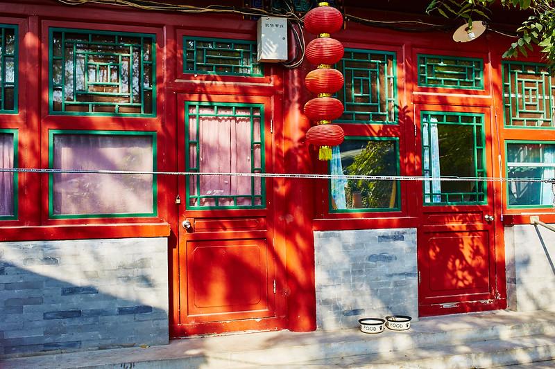 IMG_3702 China.jpg