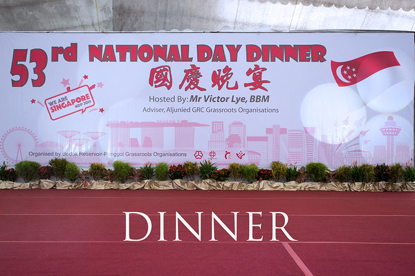 080418  BRP  53rd National Day Dinner  -  Dinner