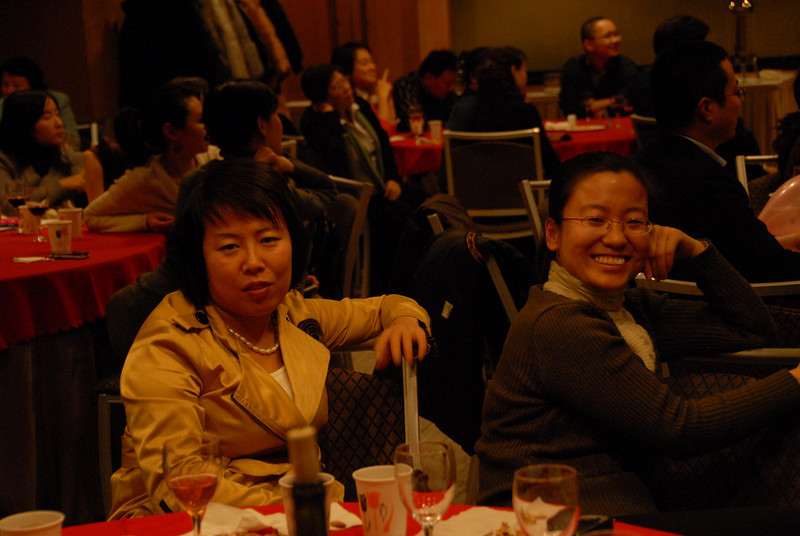 Grandall Legal Group (Beijing Office) Annual Dinner on January 16, 2009