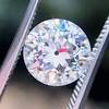 2.08ct Old European Cut Diamond GIA J VVS2 1