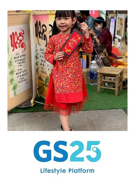 Fotokio x GS25   Tet 2021 activation instant print from smartphone   Fotokio - smart  photo printing kiosk - in ảnh từ điện thoại smartphone