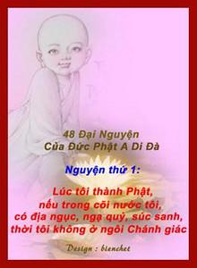 hinh Phat