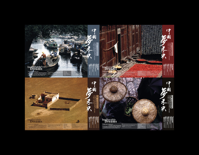 5-Bei's Posters 000.jpg